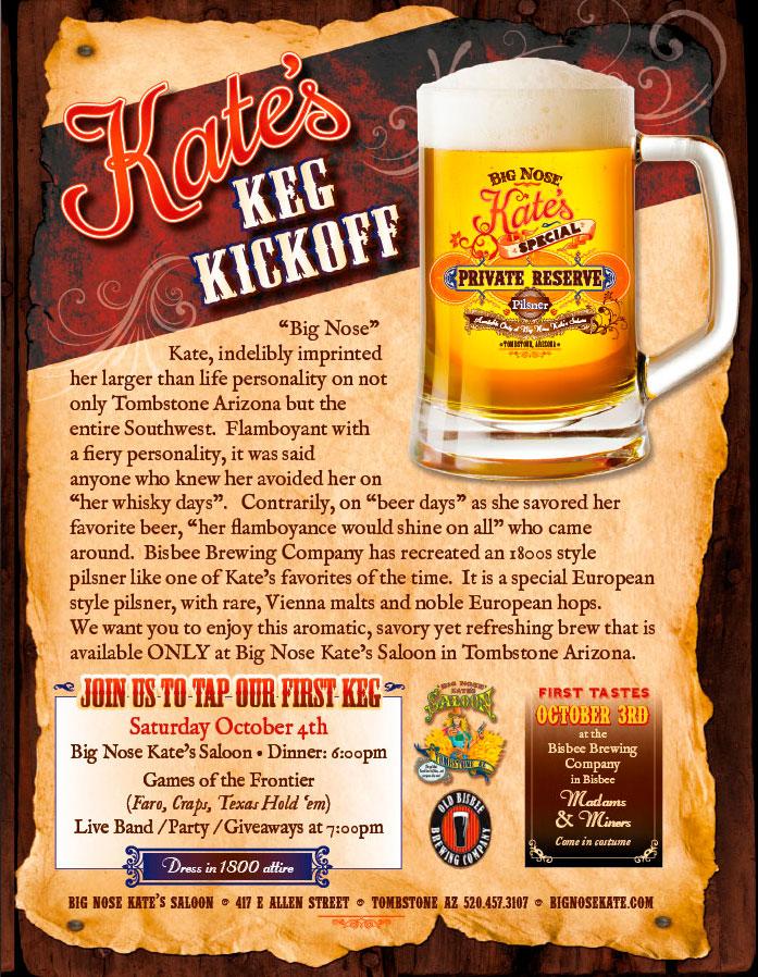 Kate's Keg Kickoff