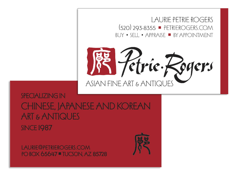Laurie Petrie Rogers Business Card