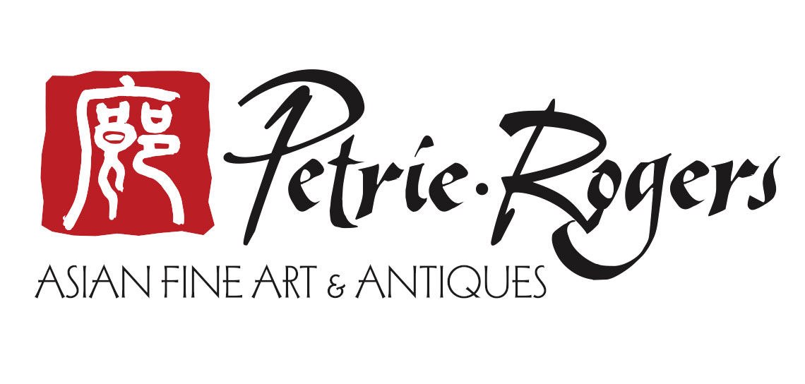Petrie-Rogers Logo